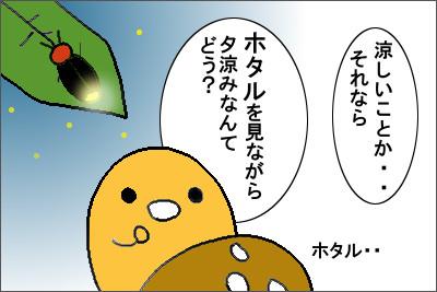 manga7_4