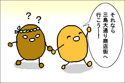 manga8_3