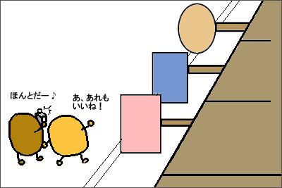 manga8_7