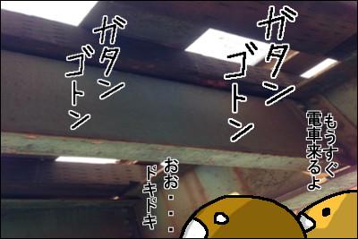 manga9_7