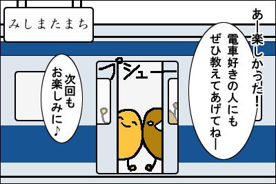 manga9_9