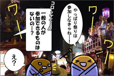 manga10_5