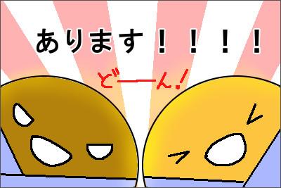 manga10_6