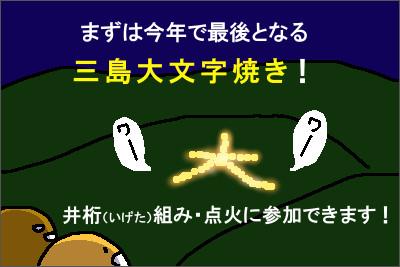 manga10_7