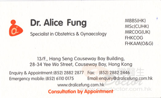 婦產科馮淑儀醫生咭片 Dr FUNG SUK YEE Name Card - Seedoctor 睇醫生網