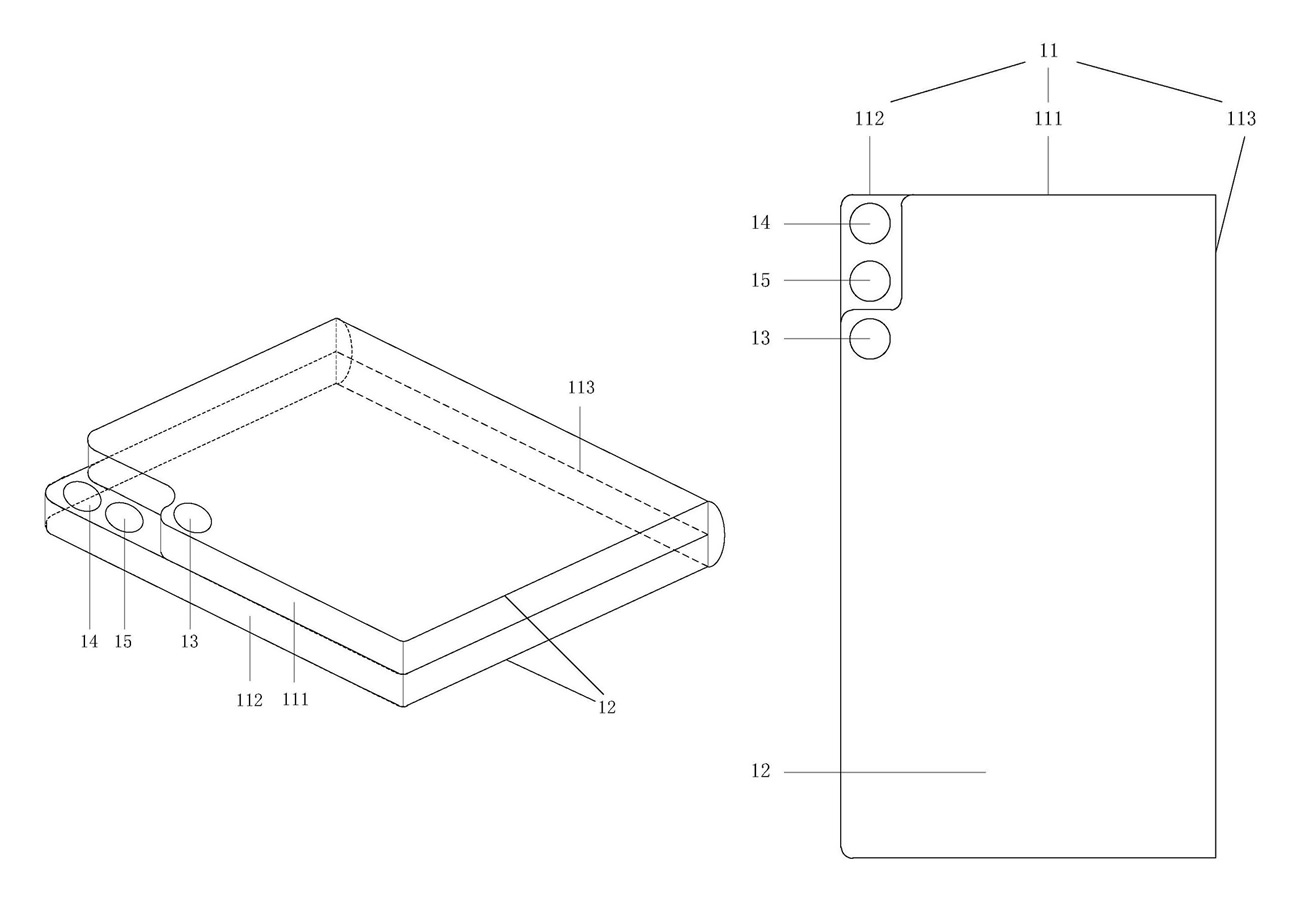 Xiaomi foldable phone patent: front and rear cameras work