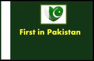 First in Pakistan