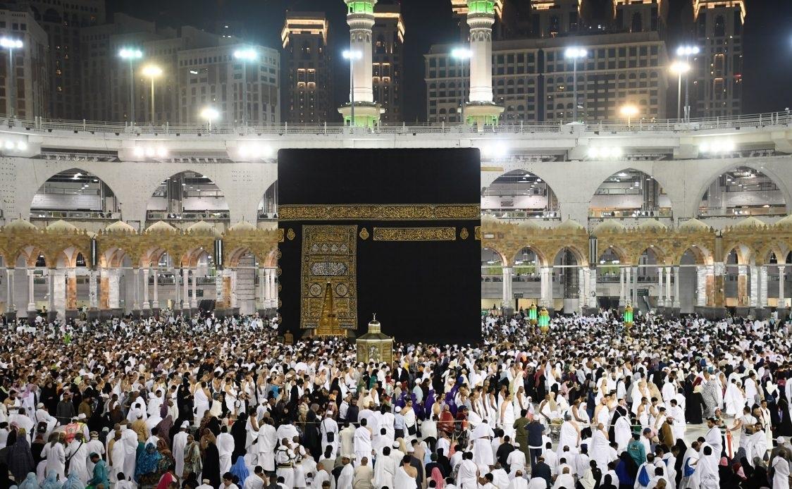 Islamic Hajj(Pilgrim) General Knowledge