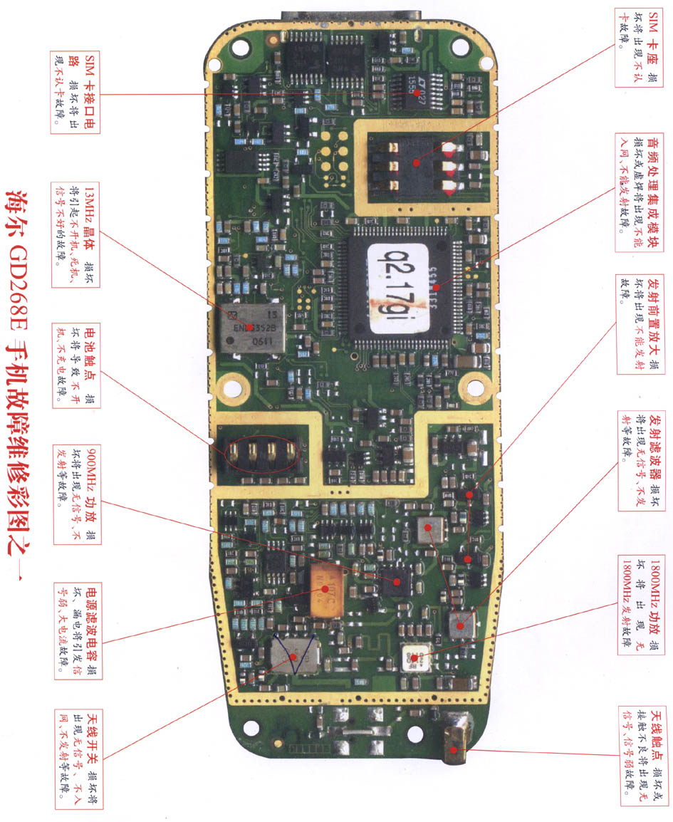 Alarm Circuit Diagram Audiocircuit Circuit Diagram Seekiccom