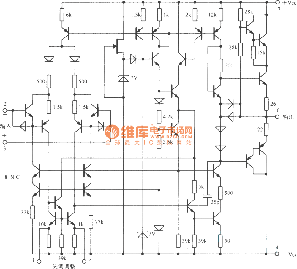 medium resolution of high voltage operational amplifier circuit with internal compensation