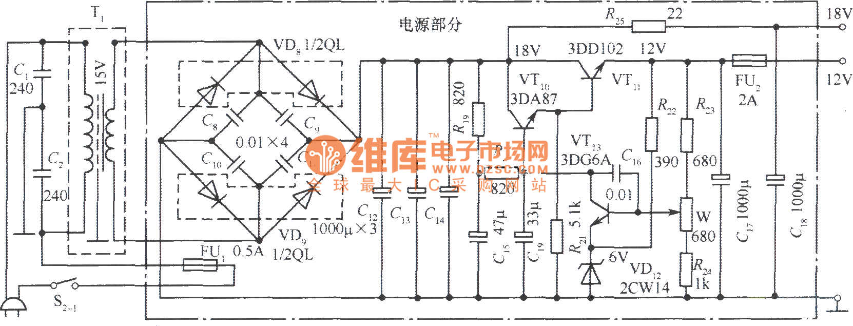 18v Power Supply Schematic, 18v, Free Engine Image For