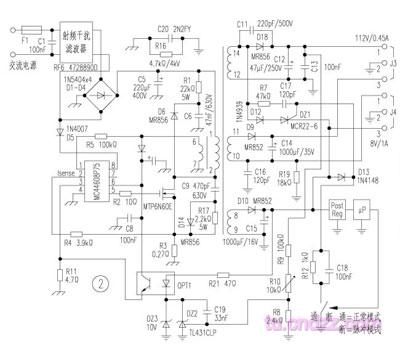 New type color TV power supply controller circuit(mc44608