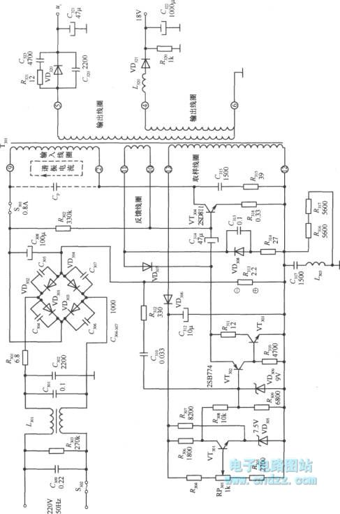 High voltage switching stabilized voltage supply circuit