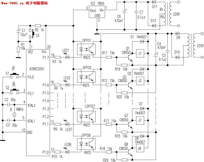 Eight-way electric heater sequence delay switch control