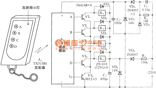 small resolution of four way remote control ac switching circuit diagram remote switch wiring diagram four way remote control