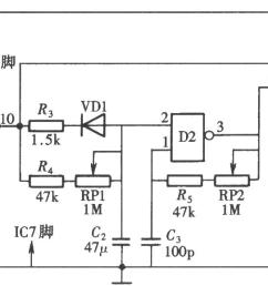 pulse and pulse train generator composed of cd4093 pulsetrain basiccircuit circuit diagram seekiccom [ 1536 x 579 Pixel ]