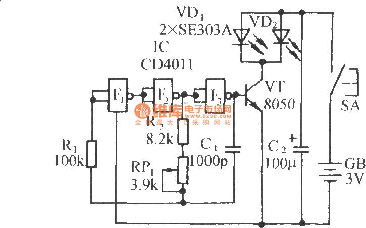 IR remote control dimmer light switch circuit(KA2184A