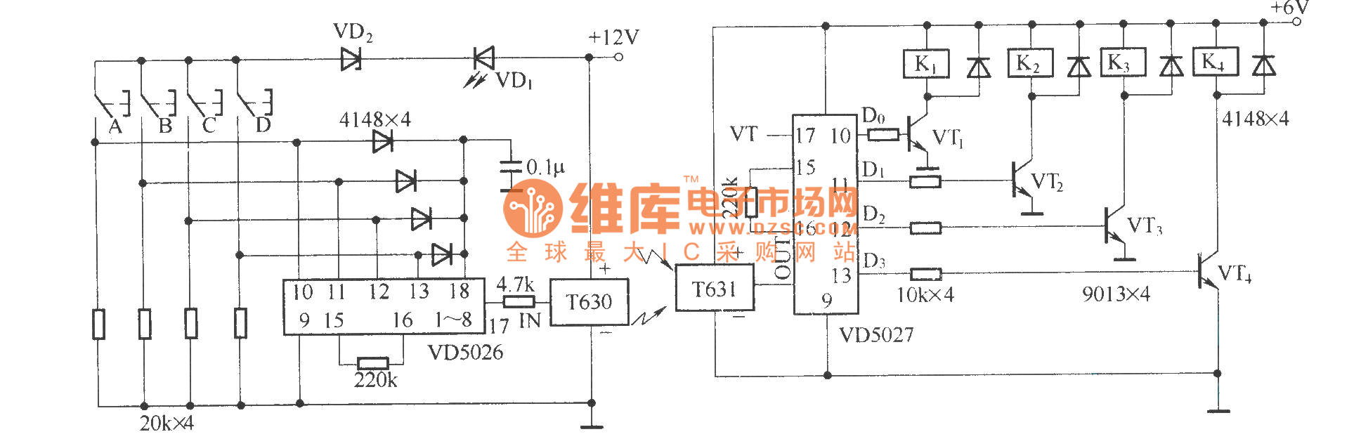hight resolution of volume remote control circuit diagram automotivecircuit circuit circuit diagram of remote control circuit through rf without