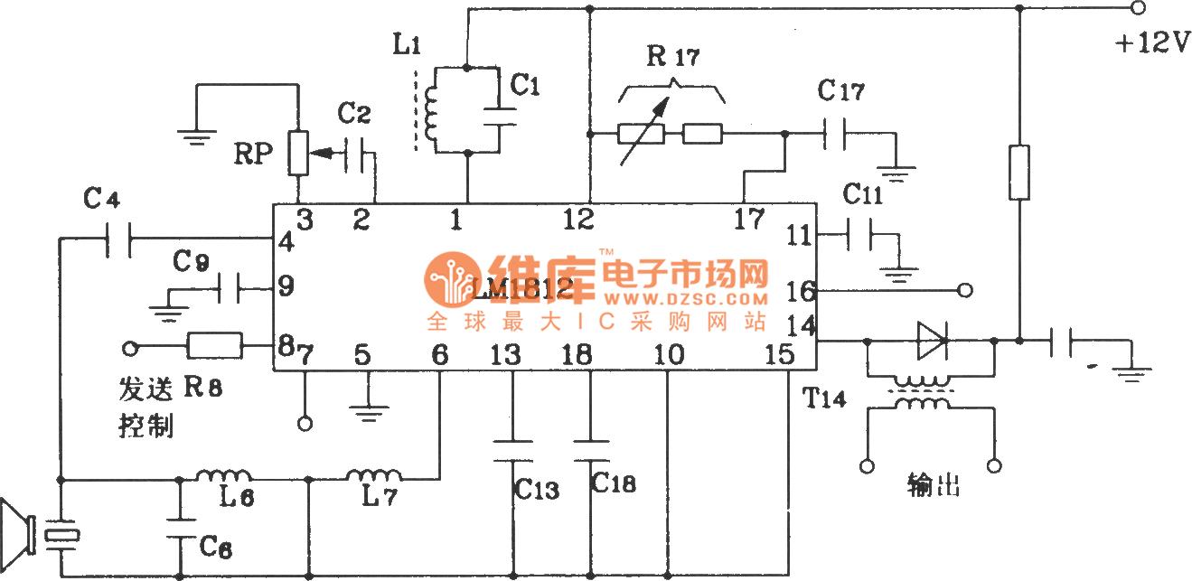 Car reversing anti-collision alarm circuit diagram