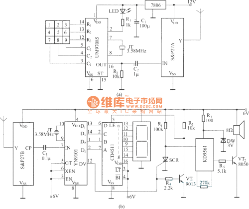 small resolution of dtmf wireless paging system circuit diagram
