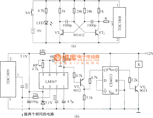 small resolution of wireless remote switch circuit diagram image wiring diagram go wireless remote control circuit single wireless remote
