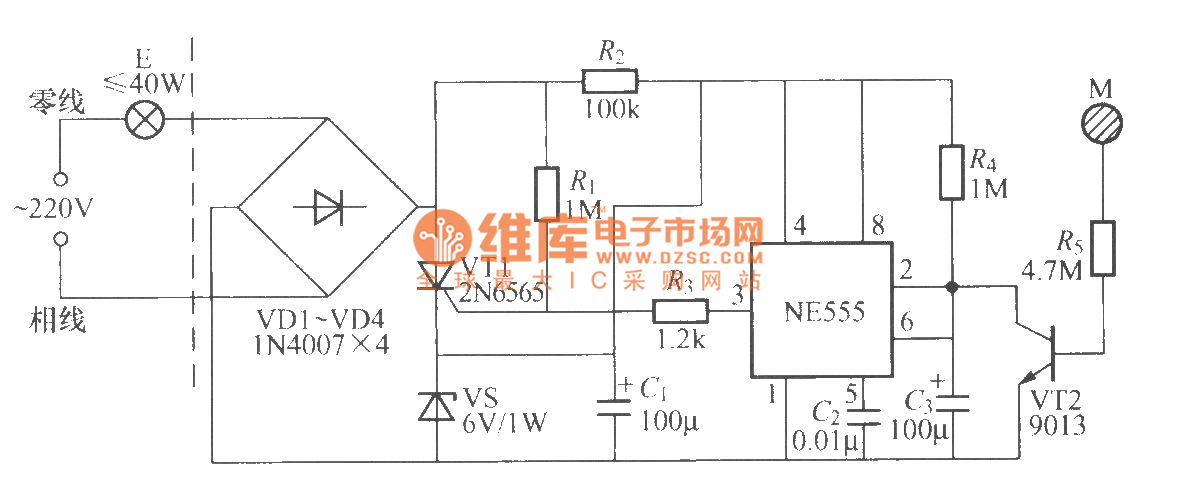Touch delay light circuit with time base circuit (2