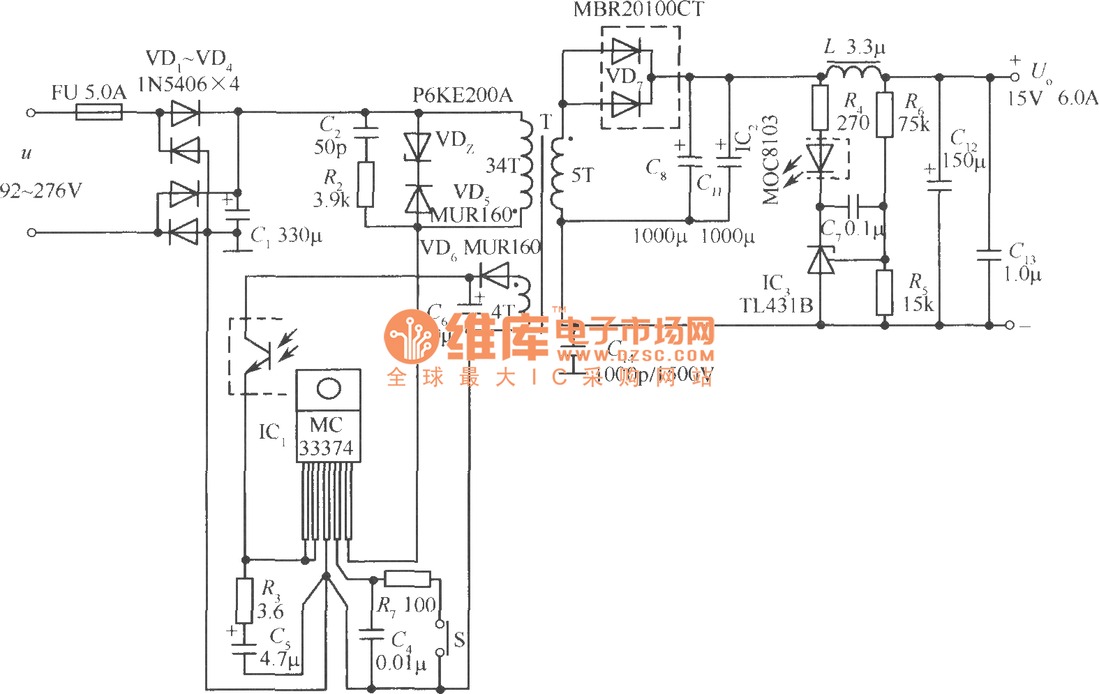 15v 6a 90w Swtich Regulated Power Supply