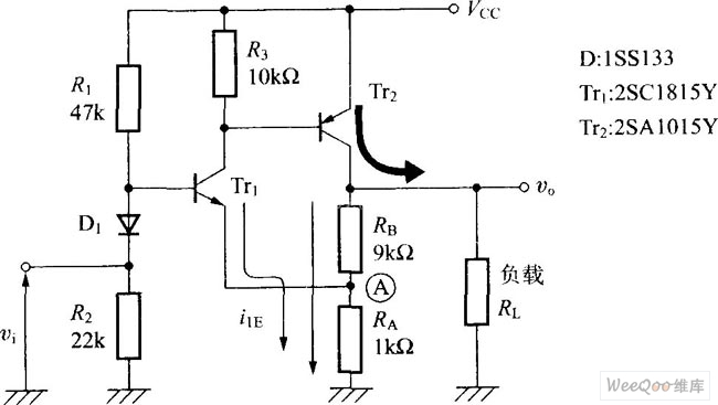 The non-Inverting D.C Amplifier Circuit with NPN and PNP