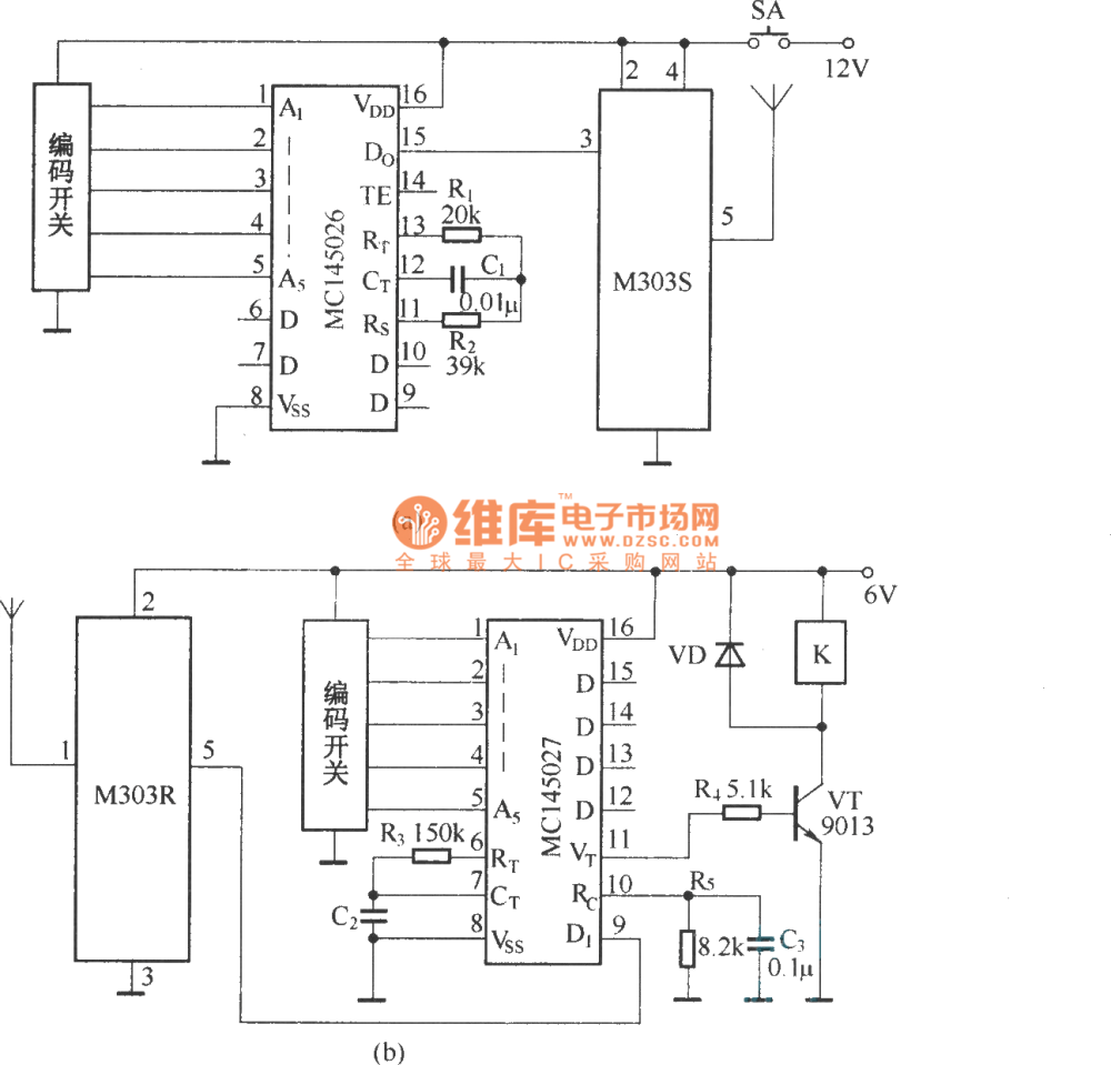 medium resolution of digital code remote control switch circuit diagram digital code remote control switch circuit diagram