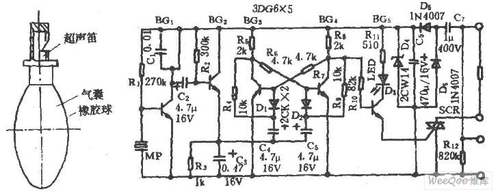 Electric fan sub-ultrasonic remote control switch circuit