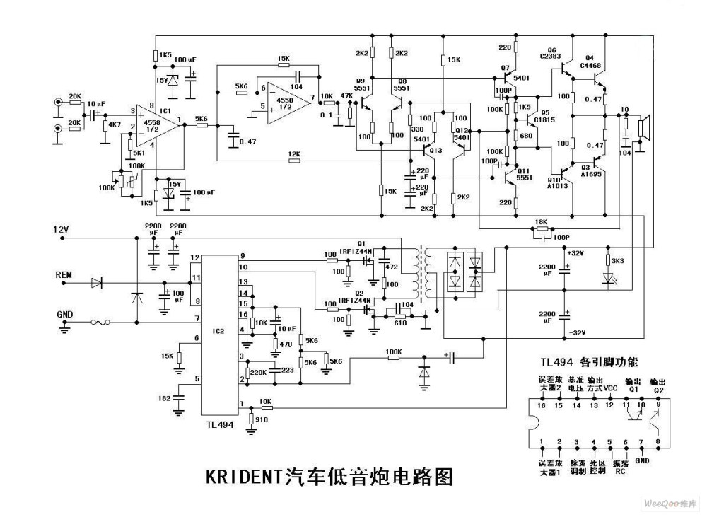 medium resolution of krident car subwoofer circuit amplifier circuit circuit diagram krident car subwoofer circuit amplifiercircuit circuit diagram
