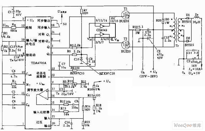 12V-80V/10A output DC/DC converter voltage stabilization