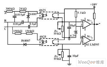 Three-phase power supply phase-lack protection circuit