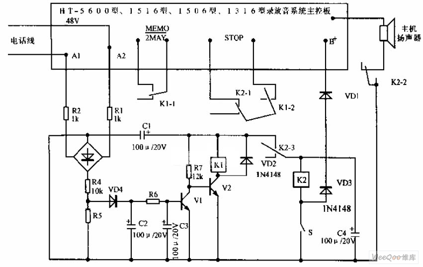 The same line automatic recording attached device circuit