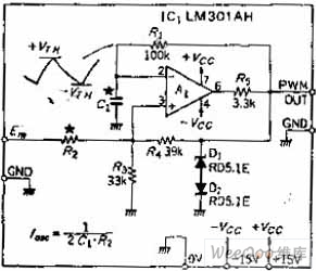 Simple PWM Circuit of Direct Modulation Self Excited