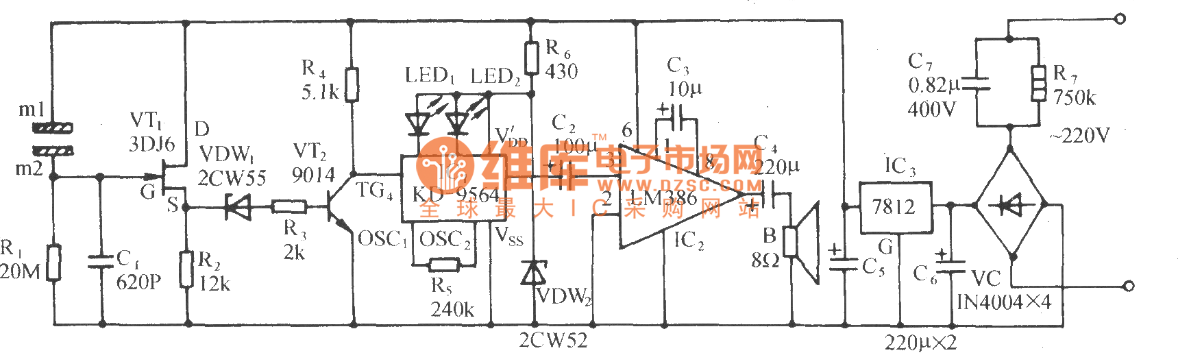 hight resolution of the fire alarm circuit with the metal plate as the fog sensor