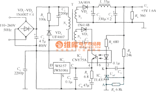 small resolution of 5v 1 6a precision switching power supply circuit current limiting circuits http wwwseekiccom circuitdiagram power