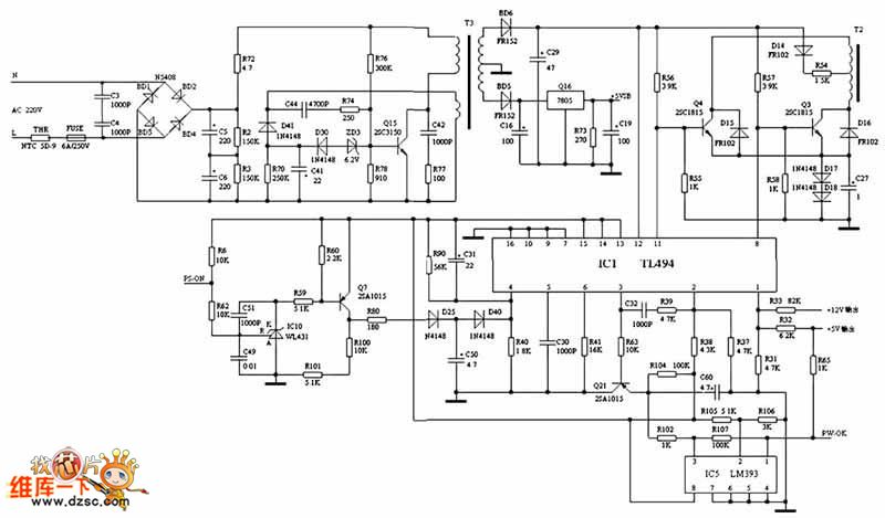 nuclear power plant schematic minecraft , 543 cat engine diagram , 66 e  meyer wiring diagram , north star brushless capacitor wiring diagram