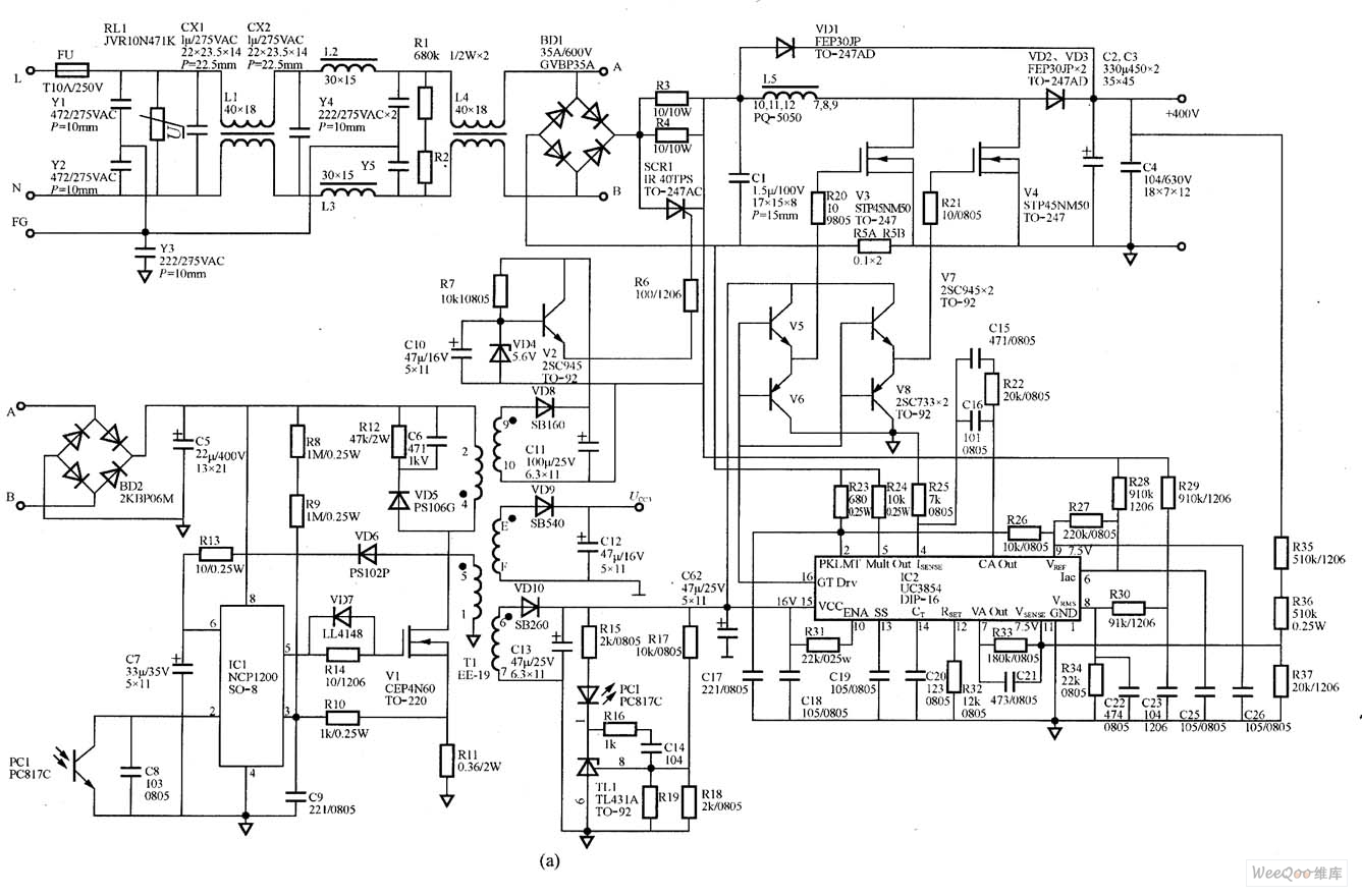 W Power Amplifier Circuit Diagram