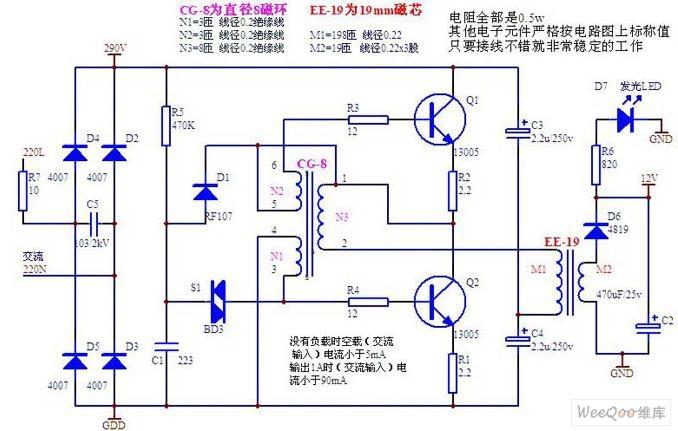 Drive Power Circuit Of LED Energy Saving Lamp Basic Circuit