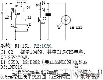 3w led driver circuit diagram 2005 pontiac g6 stereo wiring high-power drive - led_and_light_circuit seekic.com
