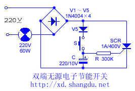 Electric Energy Saver Circuit Diagram Circuit And Schematics Diagram
