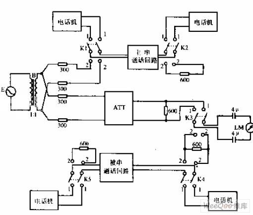 Series circuit test