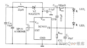 Light Up Led Series Circuit LED Circuit Calculator Wiring