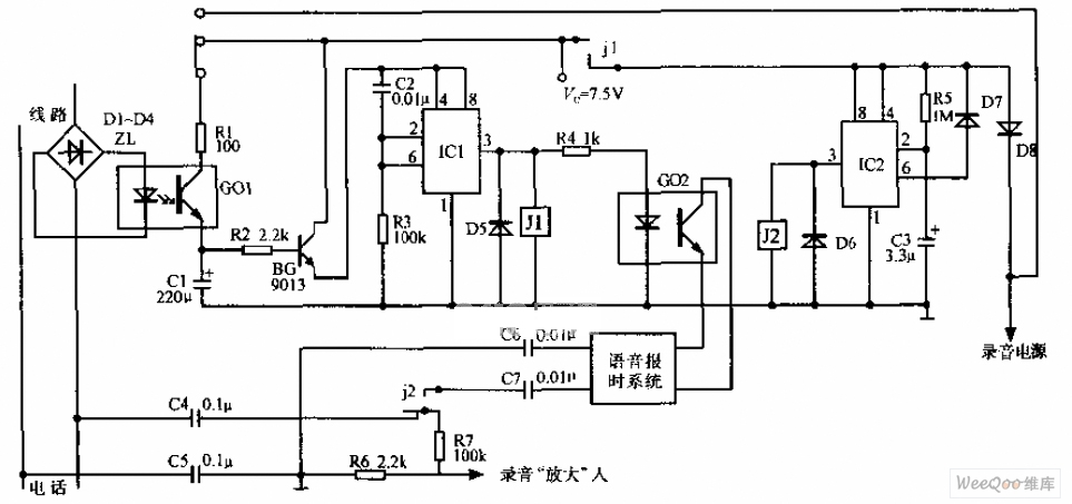 Real-time Telephone Automatic Recording Device Circuit