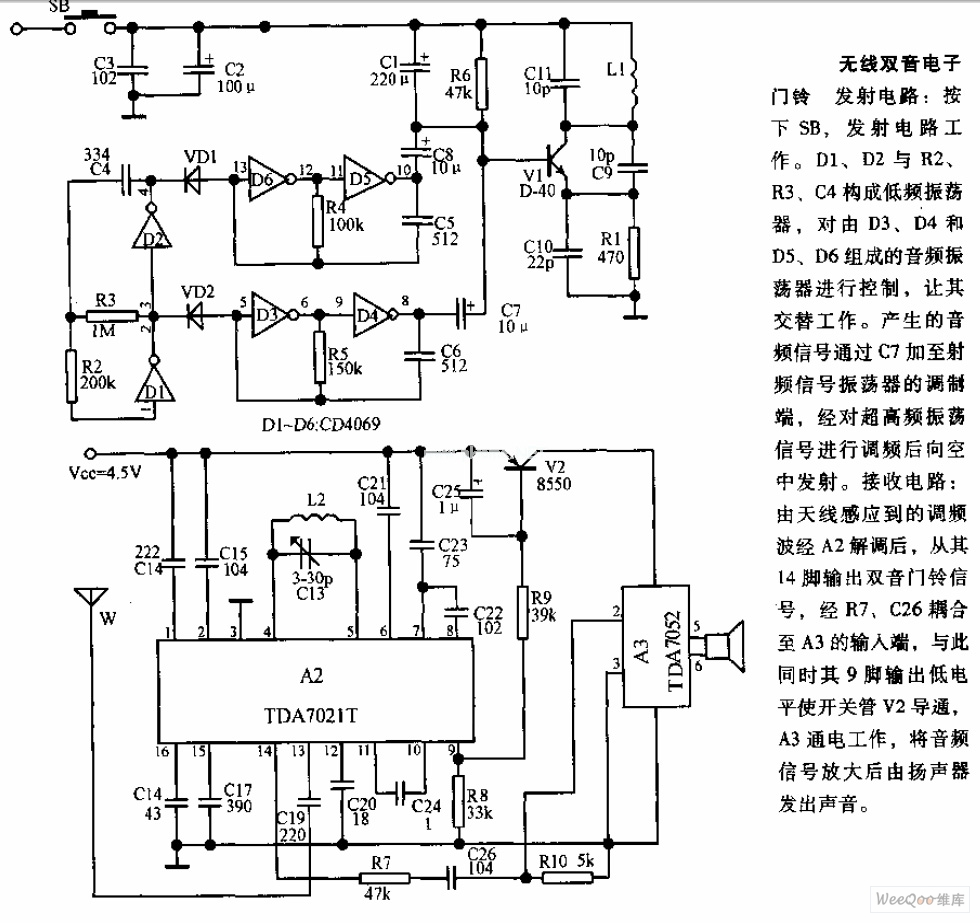 hight resolution of wireless two tone electronic doorbell circuit diagram