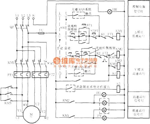 small resolution of two speed fan control circuit