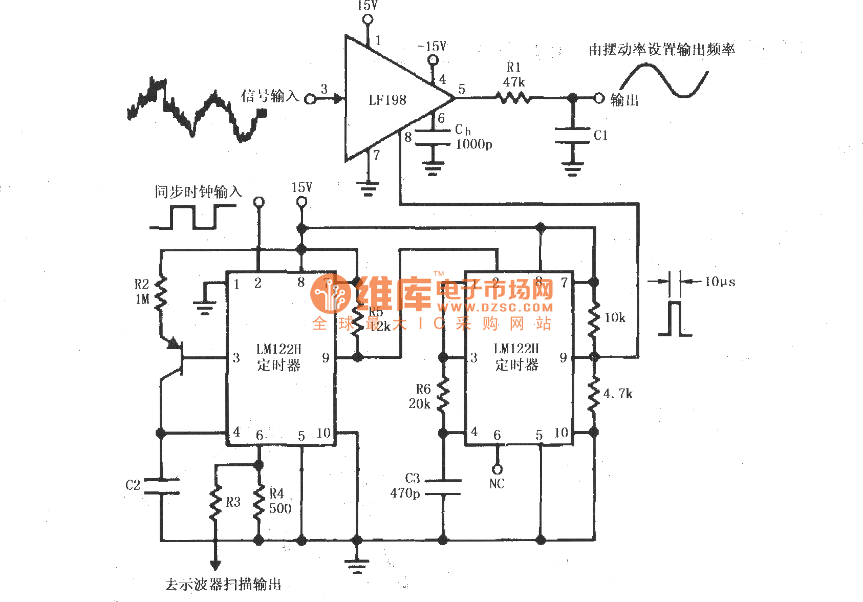 A part of product detector circuit composed of LF198 and