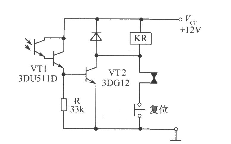 Optically controlled relay switch with self-locking