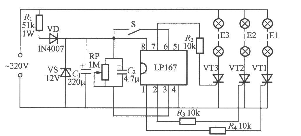 Three-way flashing light string circuit ( 2 ) ( LP167